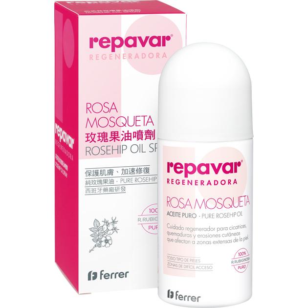 [芮培菈®]Repavar 芮芙菈玫瑰果油噴劑 150ml(送修護四件組) 1