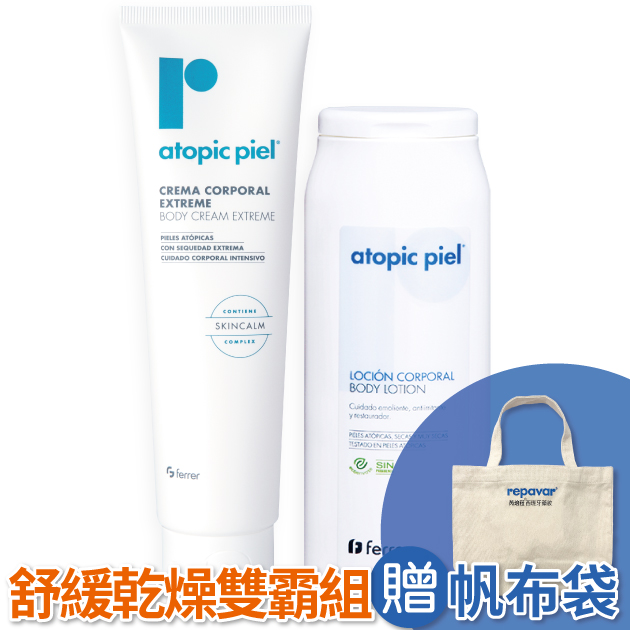 Repavar芮培菈® 舒緩肌膚乾燥雙霸組 極緻護益膚乳霜150ml+護益膚身體乳200ml(限量送 帆布袋) 1